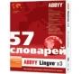 ABBYY Lingvo x3 Английская версия - ABBYY Lingvo х3 Английская версия включает 57 общелексических и тематических словарей для перевода с английского на русский язык и наоборот, а также толковые словари английского (O
